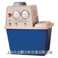 循环水式多用真空泵 SHB-ⅢA型