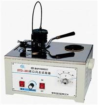 SYD-261型石油产品闭口闪点试验器 SYD-261型石油产品闭口闪点试验器