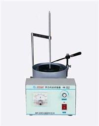SYD-267型石油产品开口闪点和燃点试验器 SYD-267型石油产品开口闪点和燃点试验器