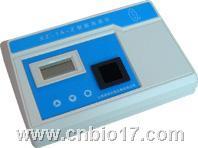 浊度测试仪 在线浊度计 XZ-1B