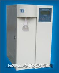 UPH-II-20L纯水机 UPH-II-20L