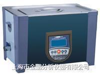 超声波清洗器 SB-4200DTDN SB-4200DTD