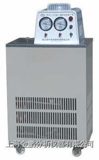 DLSZ-1型低温冷却循环水真空泵(双表双抽头) DLSZ-I型低温冷却循环水真空泵