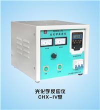 GHX-IV型光化学反应仪 GHX-IV型