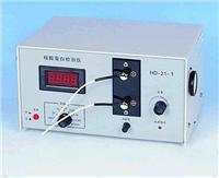 HD-21-1 核酸蛋白检测仪 HD-21-1