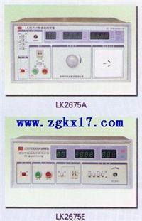 LK2675A型泄漏电流测试仪 LK2675A型泄漏电流测试仪