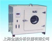 HHA-0型电热恒温培养箱 HHA-0型