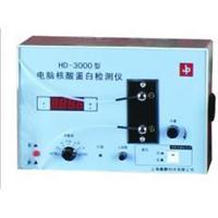 HD-4电脑核酸蛋白检测仪 HD-4