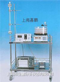 自动液相色谱分离层析仪 MB99-1型