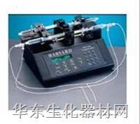 PHD 22/2000 Push/Pull 注射泵  PHD 22/2000 Push/Pull
