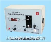 HD-3000型电脑核酸蛋白检测仪 HD-3000型