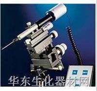 Nanoject II显微注射(给药)系统  Nanoject II