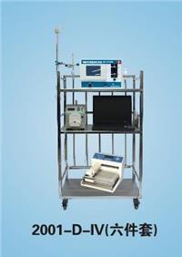 自动液相色谱分离层析仪 2001-D-IV型
