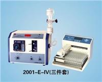 自动液相色谱分离层析仪 2001-E-IV型