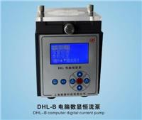 电脑恒流泵 DHL-B型(DHL-B)series of constant-current pump compu
