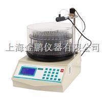 DBS系列电脑全自动部份收集器(馏分收集器)