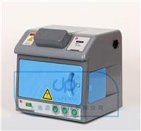 暗箱式三用紫外分析仪ZF-7 ZF-7