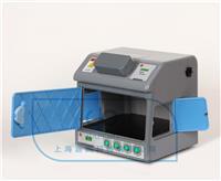 暗箱式四用紫外分析仪ZF-8