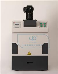 高强度紫外分析仪