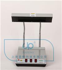 台式三用紫外分析仪 ZF-6