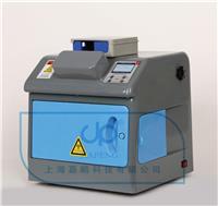 暗箱三用紫外分析仪ZF-7N