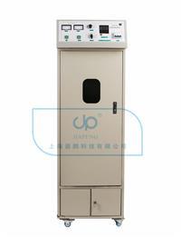 光化学反应仪 GHX-II