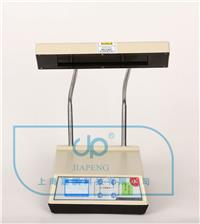 台式三用紫外分析仪ZF-6N ZF-6N