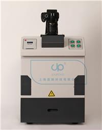 高强度紫外分析仪UV-3000N UV-3000N