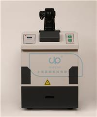 高强度紫外分析仪UV-2000 UV-2000