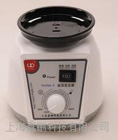 旋涡混合器Vortex -3 Vortex -3