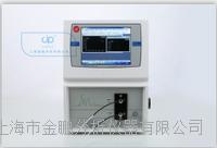 核酸蛋白检测仪HD-3001