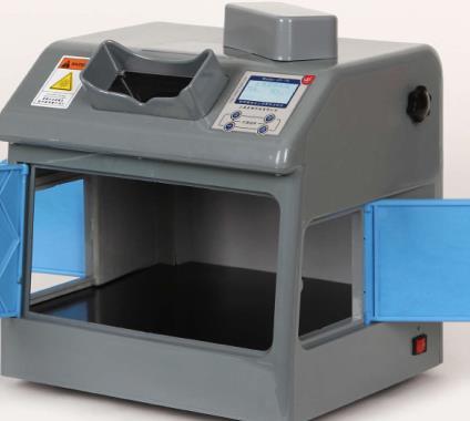 荧光增白剂检测仪2016款
