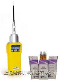 華瑞光離子PID檢測儀UltraRAE  UltraRAE