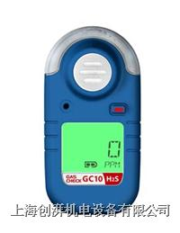 便攜式氣體檢測儀 GC10