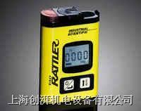 T40便攜式一氧化碳檢測儀 T40