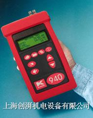 KM940手持式多组分烟道气体分析
