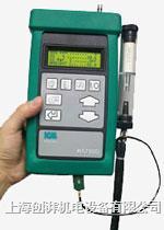 英國凱恩燃燒效率分析儀KM900C KM900C