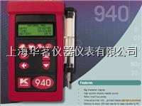 KANE KM940手持煙氣分析儀 KANE KM940