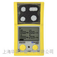 ISC英思科消防認證四合一檢測儀 M40 PRO