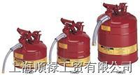 易燃液体红色安全罐 10327