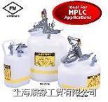 HPLC淋洗废液收集罐 TF12752