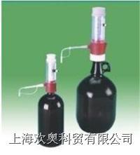 高品质瓶顶配液器 00-CCP-1