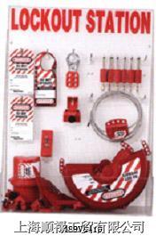 挂墙式套装锁具 410Xenoy挂锁