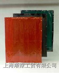 烧焊围帘 Orange-CE