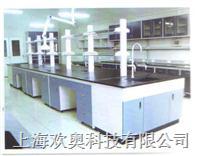 环氧树脂台面 环氧树脂