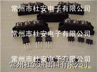 生产大功率单向可控硅 TYN70C