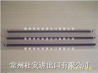 BTA26-1600V BTA26