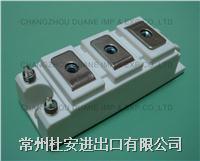 100A IGBT Module 2MG100B12STD