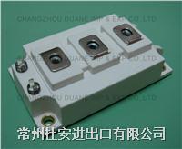300A IGBT Module 2MG300B12STD