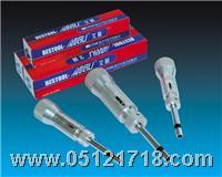 艾固 LTDK 扭力计|扭力螺丝批|扭力螺丝刀 3LTKD/6LTDK/12LTDK/20LTDK/30LTDK/50LTDK